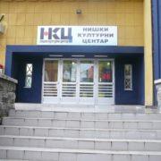 Niski-kulturni-centar-1